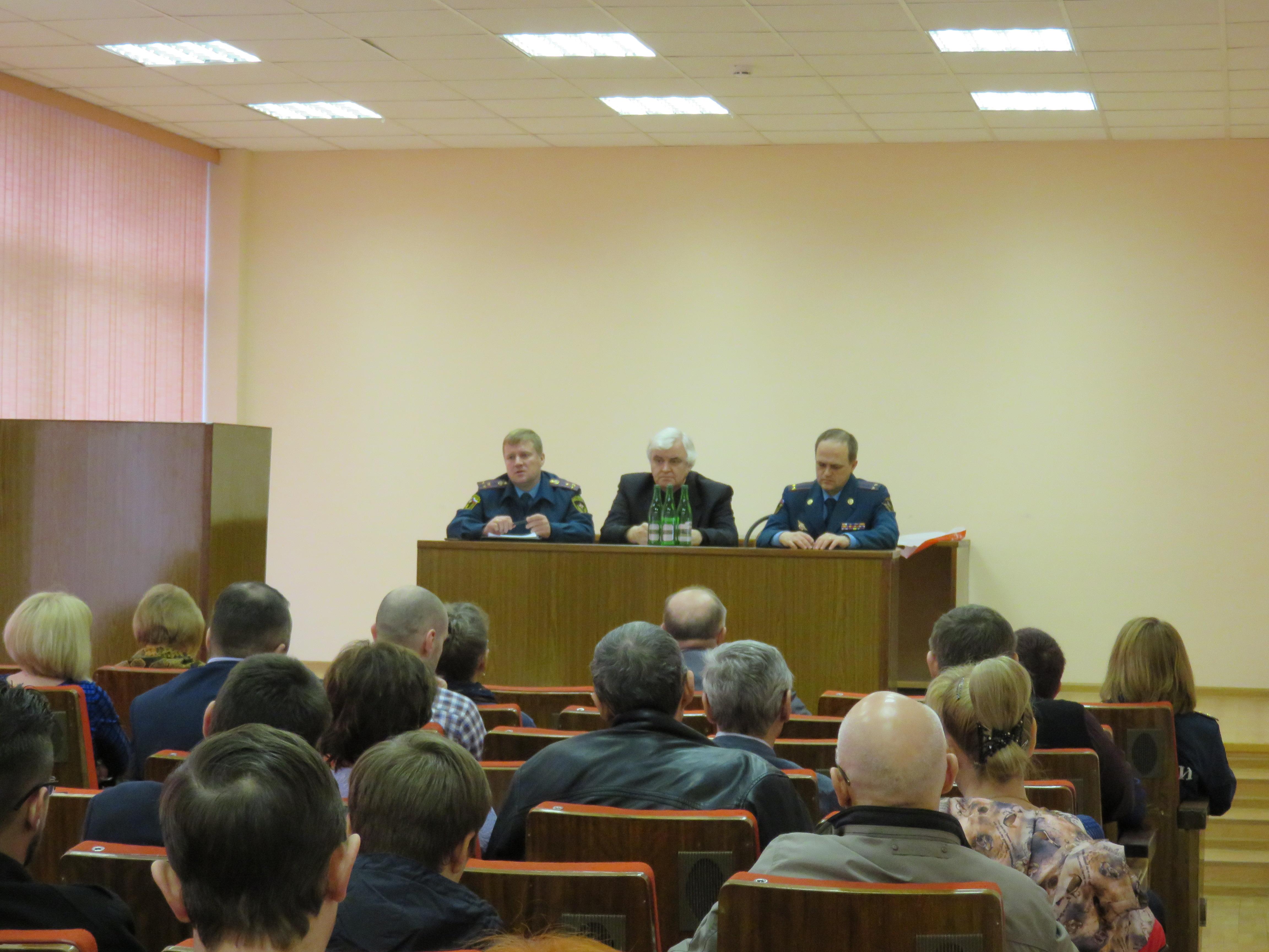 Конференция ВДПО
